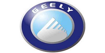 geely locksmith reno & sparks